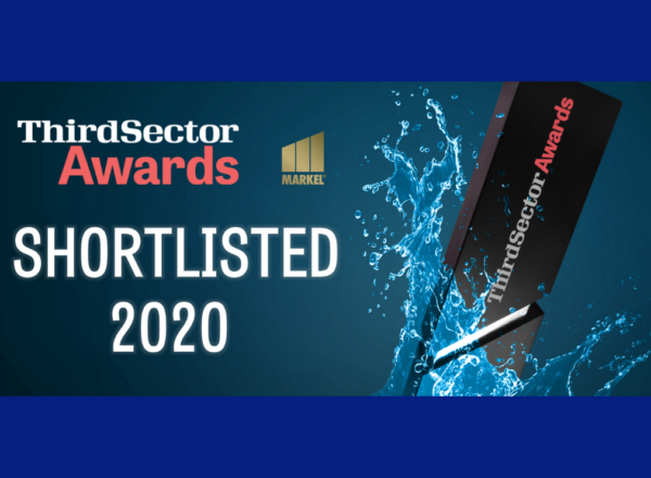 Third Sector Awards - Shortlisted 2020- image of the trophy and a water splash